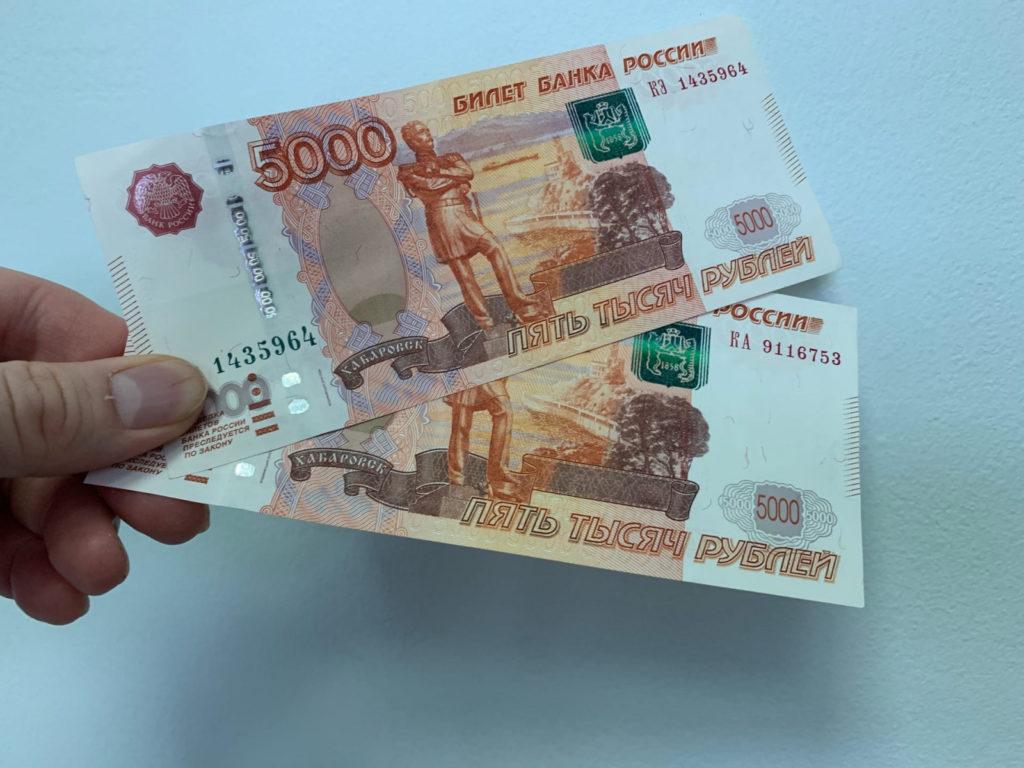 10 тысяч рублей в руке
