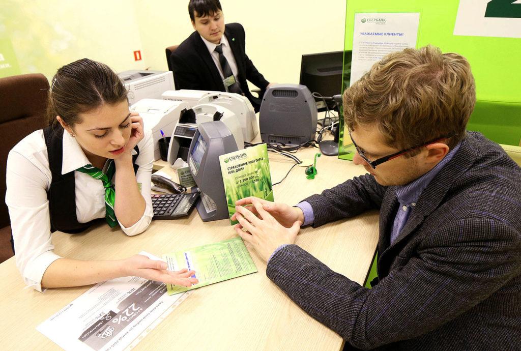 Консультация клиента у сотрудницы банка