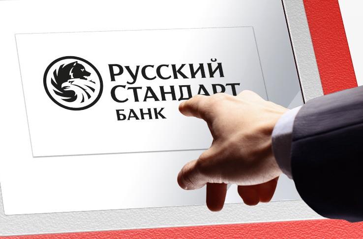 """Интерактивная панель банка """"Русский Стандарт"""" и мужская рука"""