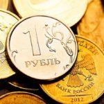 Что будет с рублем в 2021 году в России