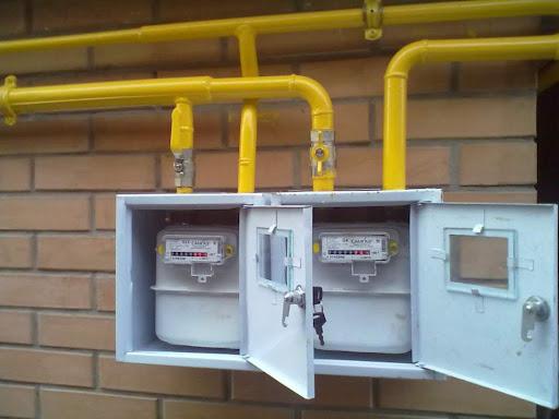 Газовые счетчики открыты
