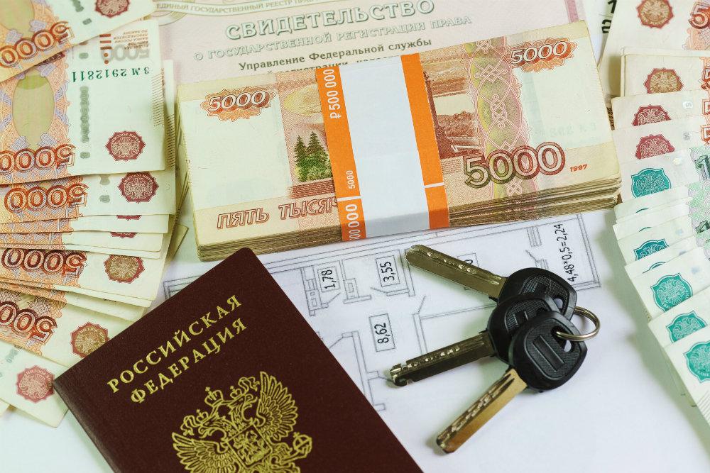 Деньги в пачке, ключи и паспорт