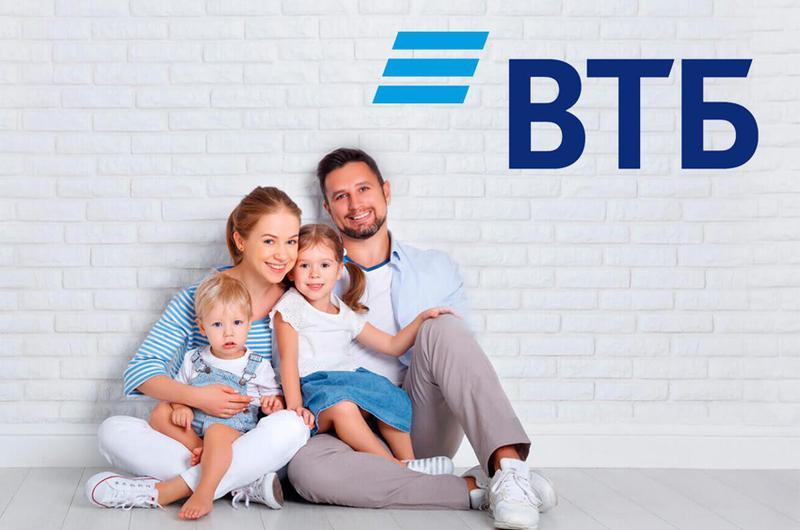 ВТБ и семья