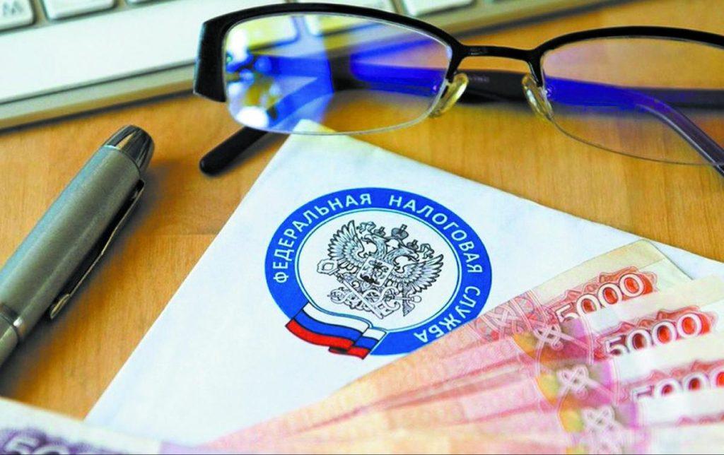 Очки, конверт с логотипом ФНС, деньги и ручка