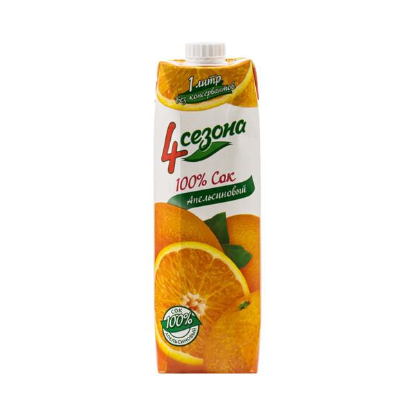 Сок из апельсинов «4 сезона»