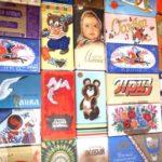 Обложки от советских шоколадок