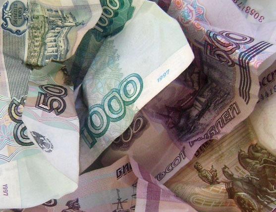 Мятные рубли