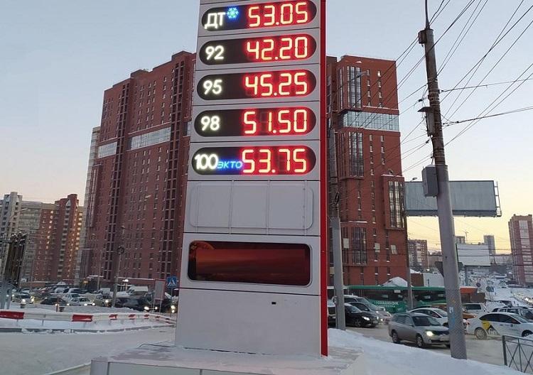 Табло с ценами на бензин