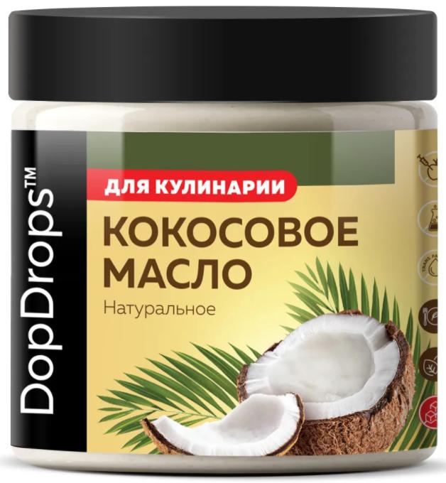 Масло кокоса DopDrops