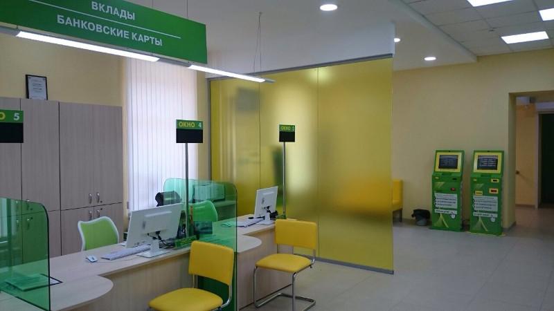 Офис банковского учреждения
