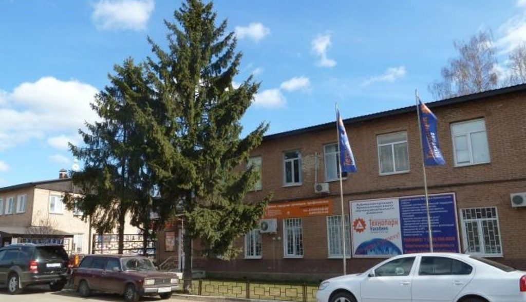 Нахабинская фабрика игрушек