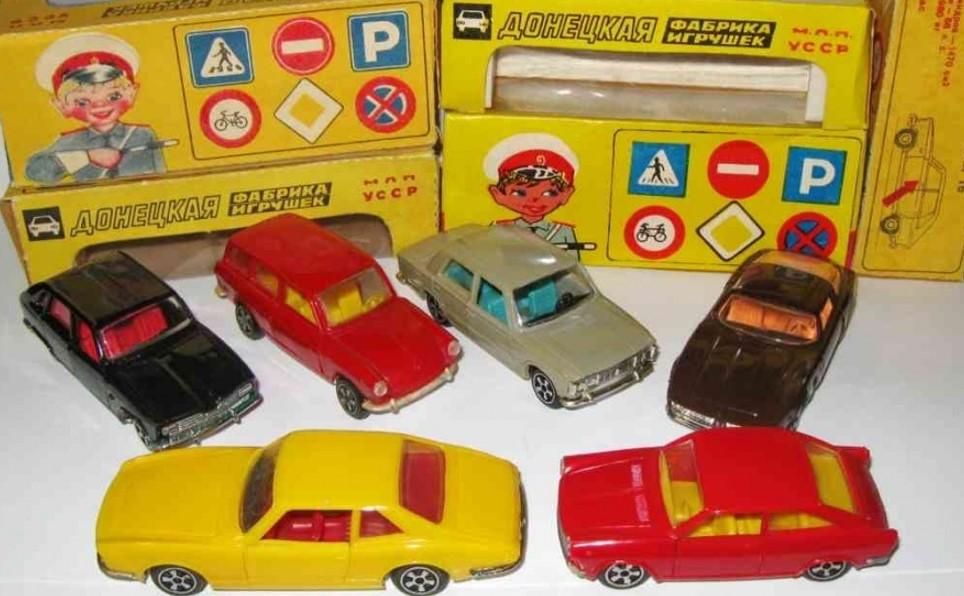 Машинки Донецкой фабрики игрушек