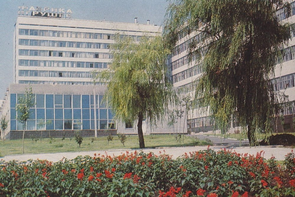 Фабрика игрушек в Донецке