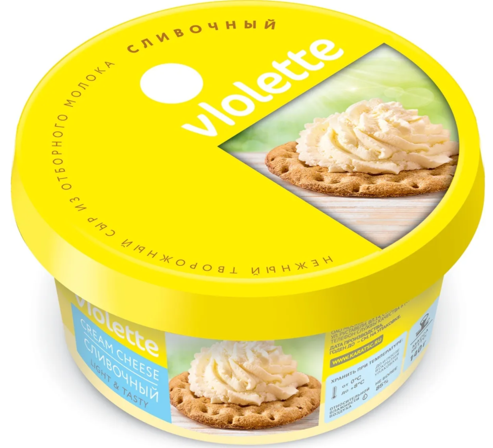 Сливочный сыр Violette