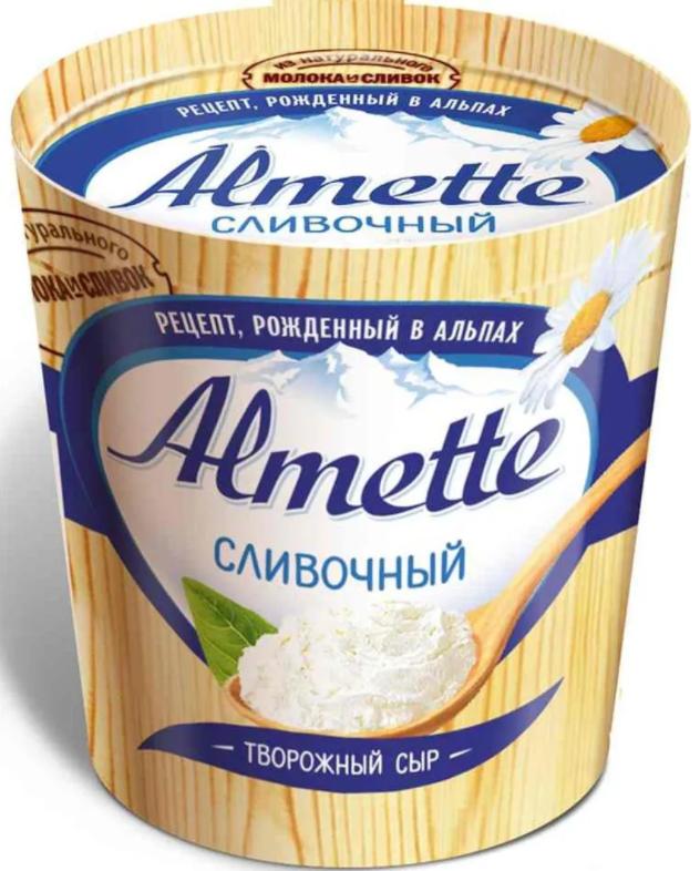 Сливочный Hochland Almette
