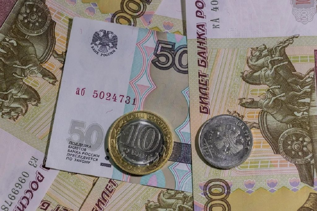 Российские деньги купюрами и монетами