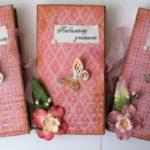 Подарки для учителя в упаковке