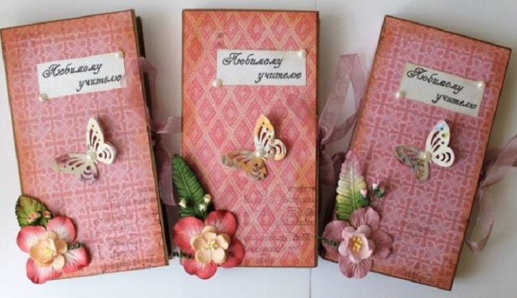 Подарочные блокноты учителю