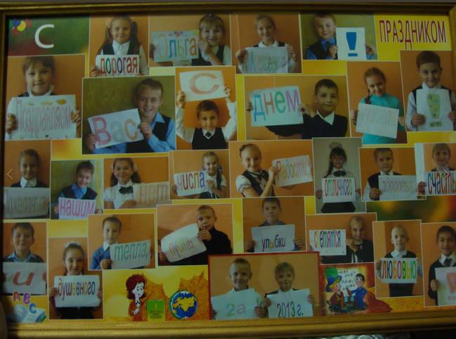 Плакат с фото детей с пожеланиями