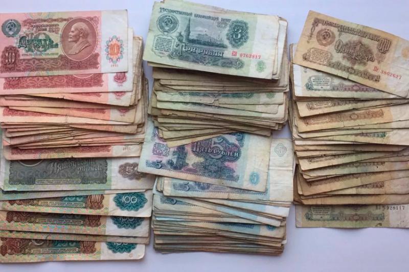 Советские купюры по 10, 3, 1 рублю