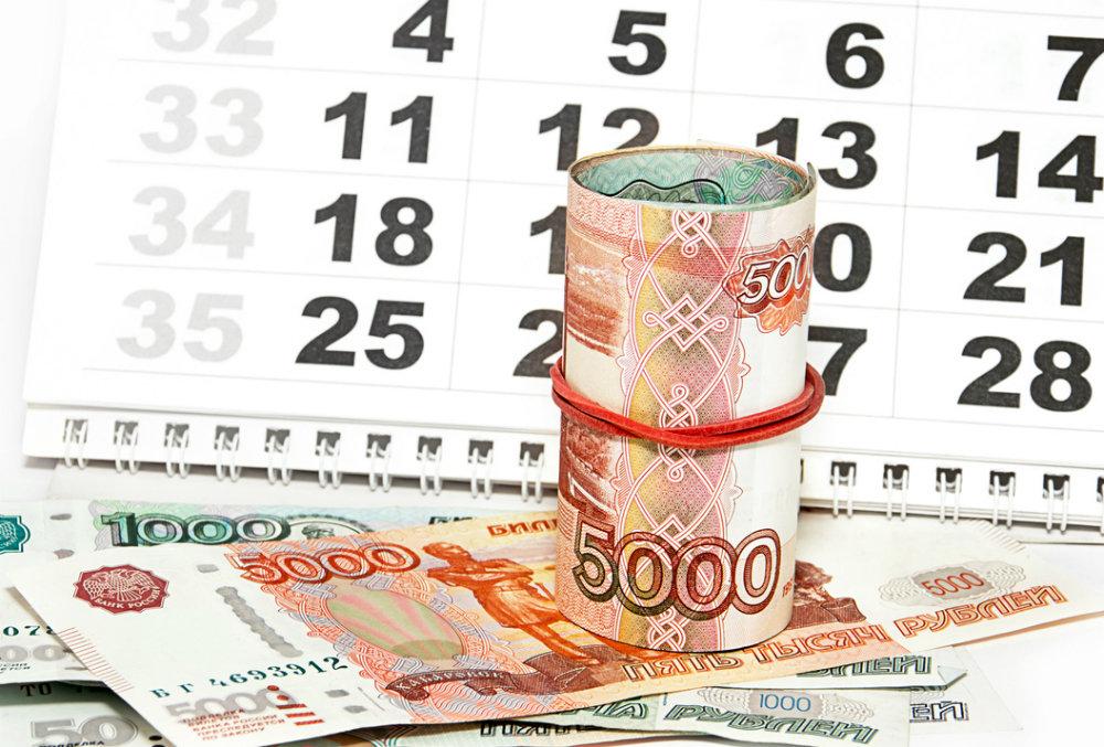 Российские купюры и календарь