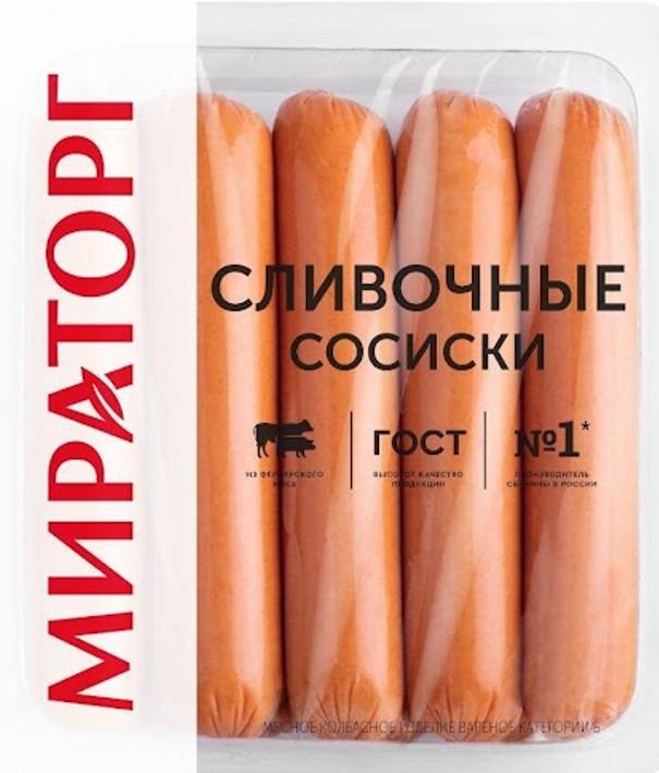 Сливочные сосиски Мираторг