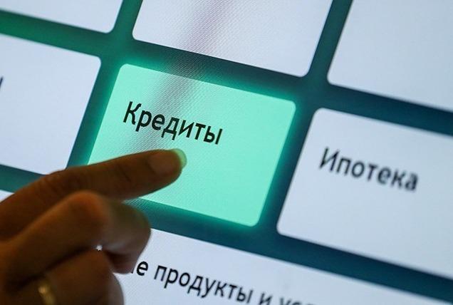 Клавиша Кредиты