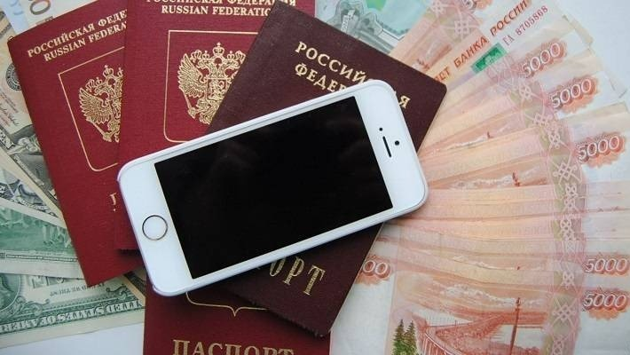 телефон, паспорт и деньги