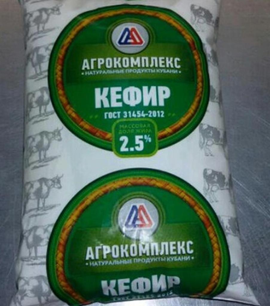 Кефир Агрокомплекс