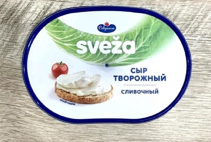 Сливочный сыр Sveza