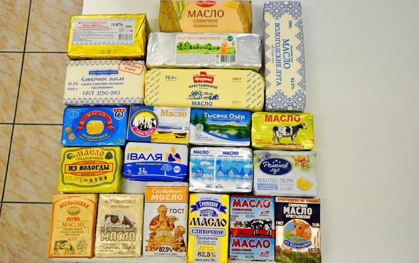 Сливочное масло в упаковках