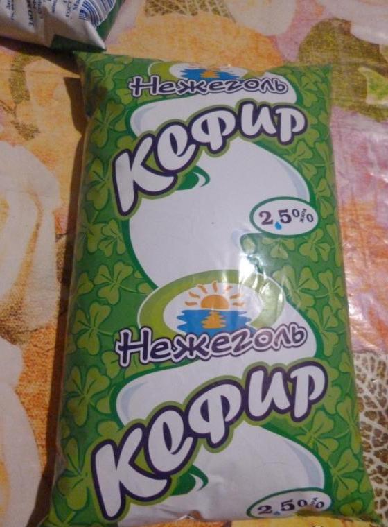 Кефир «Нежеголь» 2,5%